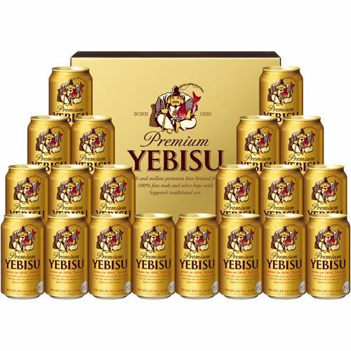 【送料無料】★サッポロ ヱビスビール缶セット YE5DT