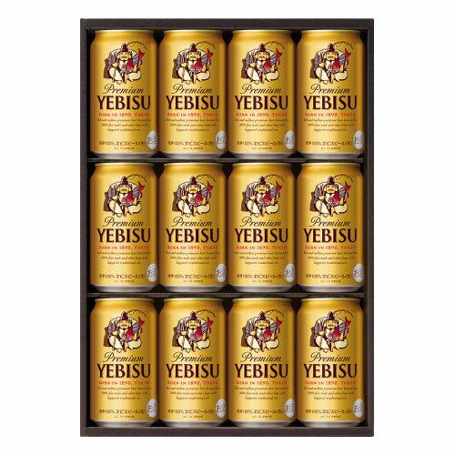 【送料無料】★サッポロ ヱビスビール缶セット YE3D