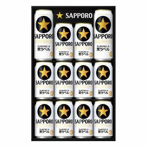 【送料無料】★サッポロ生ビール黒ラベル缶セット KS3D