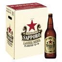 【お取り寄せ】★サッポロ サッポロラガービール大びん6本入 LB6