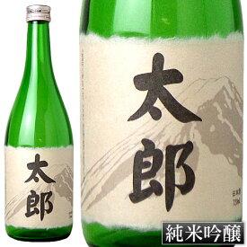 名入れラベルの日本酒 富士山湧水仕込「純米吟醸酒」720ml