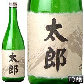 名入れラベルの日本酒 富士山湧水仕込「吟醸酒」720ml
