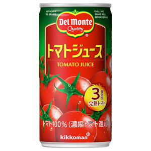 デルモンテ トマトジュース 190g×30本 缶