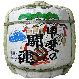 【お取り寄せ】甲斐の開運 豆樽 1800ml