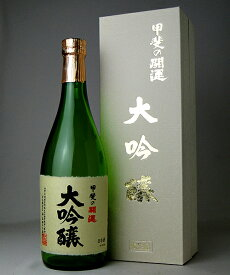 【お取り寄せ】甲斐の開運 大吟醸 720ml(化粧箱入)