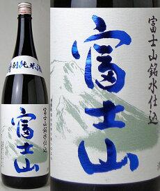 【お取り寄せ】牧野酒造 特別純米酒 富士山 1800ml