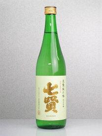 【お取り寄せ】七賢 純米吟醸 天鵞絨の味(ビロードのあじ)720ml