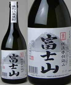 富士山焼酎 米 20度 720ml