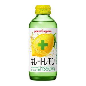 キレートレモン 155ml×24本 瓶