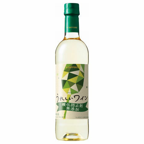 【送料無料】【お取り寄せ】うれしいワイン 酸化防止剤無添加<白> 720mlペットボトル×12本