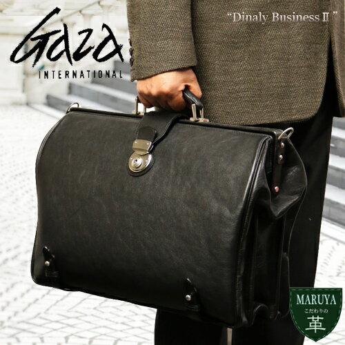 青木鞄 GAZA(ガザ)Dinaly Business2匠の技が織り成す貫禄を、デイリーに持ち歩く。味わい深い牛革ダレスバッグ<本革>[4876]/革 レザー