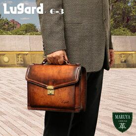 青木鞄 Lugard G-3オンリーワンのシャドー仕上げ。ヴィンテージ感漂う錠前ロック付き2wayセカンドバッグ/本革 革 レザー