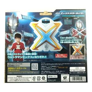 ウルトラマンX DXエックスカラータイマー(1セット)