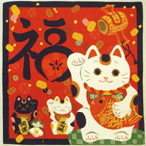 開運ふろしき「招き猫」 日本製 綿100% 約50cm 小風呂敷 中巾 歳時記 飾り 招福 千万両 白猫(右手)金運 黒猫(左手)商売繁盛 おしゃれ 和風タペストリー 冬 正月 年賀 ギフト
