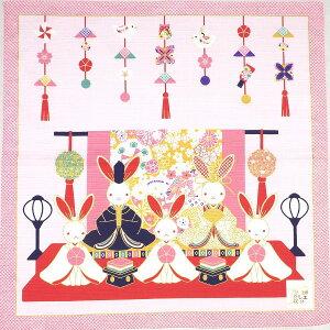 お細工もの小風呂敷ひな人形 日本製 綿100% 中巾 約50cm 日本の四季 歳時記 お節句 ひな祭り 兎 雛人形 お内裏様 お雛様 三人官女 おしゃれ 和風タペストリー 春 ギフ