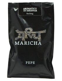アロマティコ・ディ・サラワク(胡椒)マリチャ Aromatico di Sarawaku MARICHA