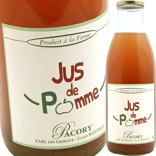 ジュ・ド・ポム [NV] パコリJus de Pomme PACORY