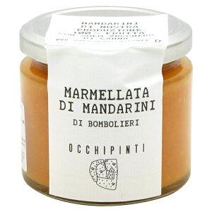 タンジェリンオレンジのジャム(225g)アリアンナ・オッキピンティAriannna Occhipinti Marmellata di Mandarini