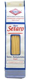 スパゲッティーニ 1.6mm(500g)セタロSpaghettini 1.6mm Setaro