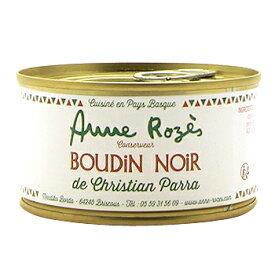 ブーダン・ノワール(200g)アンヌ・ローズAnnne Rose Budin Noir de Christian Parra
