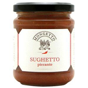 スゲット・トマトソース(190g)イル・モンジェットIl Mongetto Sughetto piccante
