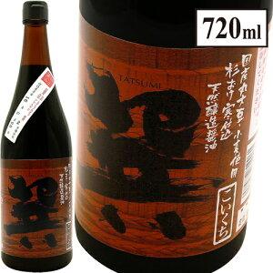 天然醸造丸大豆醤油《巽こいくち》(720ml)梶田商店Kajita Shoten Natural Soy Sauce Tatsumi Koi-kuchi 720ml