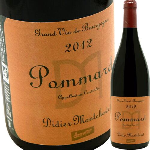 ポマール [2012]ドメーヌ・ディディエ・モンショヴェDomaine Didier Montchovet Pommard