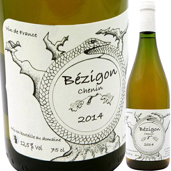 ブラン・ベジゴン [2014] ジャン・クリストフ・ガルニエJ.C.Garnier VdT.Blanc Bezigon