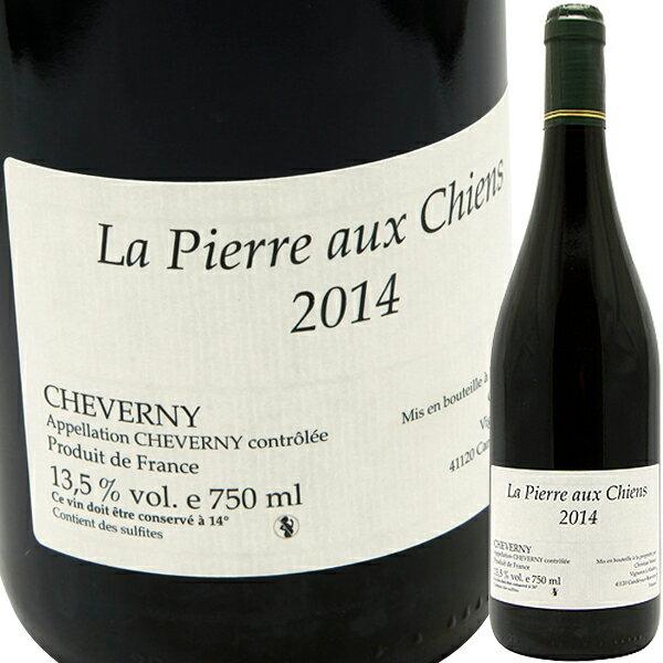 ピエール・オー・シアン [2014] クリスチャン・ヴニエChirtian Venier Pierre aux Chiens