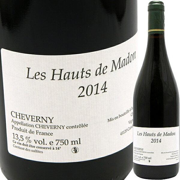 シュヴルニー・ルージュ レ・オー・ド・マドン [2014] クリスチャン・ヴニエChirtian Venier Cheverny Les Haut de Madon