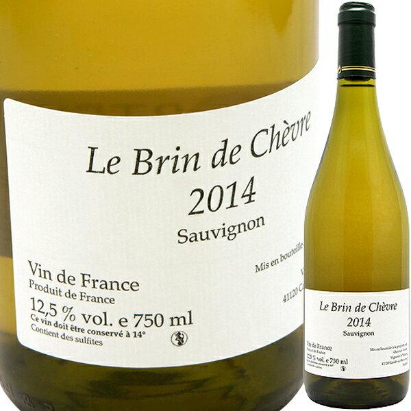 ル・ブラン・ド・シェーヴル [2014] クリスチャン・ヴニエChirtian Venier VdF Blanc Le Brin de Chevre