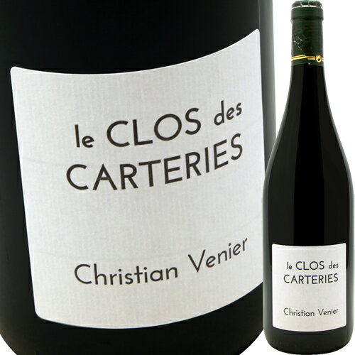 クロ・デ・カルトリー [2015] クリスチャン・ヴニエChirtian Venier VdF.Clos des Carteries