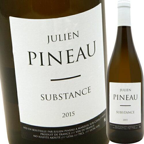 シュブスタンス [2015] ジュリアン・ピノーSubstanco julien Pineau