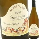 サンセール・ブラン・アクメニネ [2011] セバスチャン・リフォーSebastien Riffault Sancerre Blanc Akmenine
