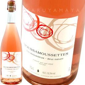 """ヴァン・ムスー ロゼ """"ムサムセット"""" [2018]ドメーヌ・モスAgnes&Rene Mosse Vin Mousseux Moussamoussettes rose"""