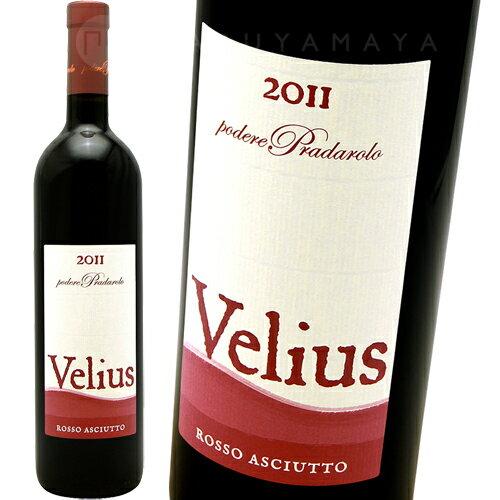 ヴェリウス・ロッソ [2011] ポデーレ・プラダローロPodere Pradarolo Velius Rosso Asciutto 2011