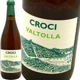 ヴァルトッラ・ビアンコ [2019] クローチCroci Valtolla Bianco
