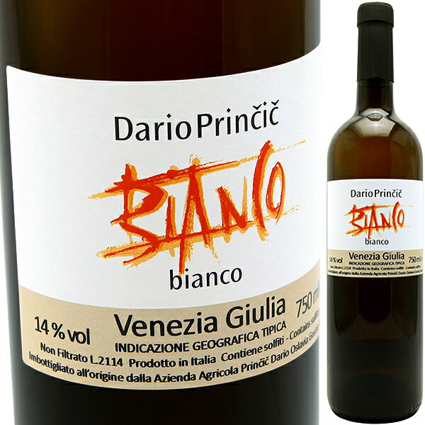 ヴィーノ・ビアンコ [NV(2015)] ダリオ・プリンチッチVino Bianco NV Dario Princic