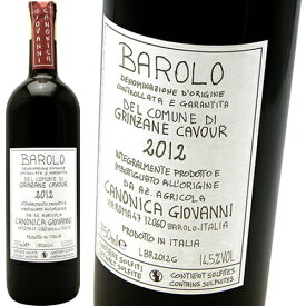 バローロ グリンツァーネ・カヴール [2016] ジョヴァンニ・カノーニカGiovanni Canonica Barolo Grinzane Cavour