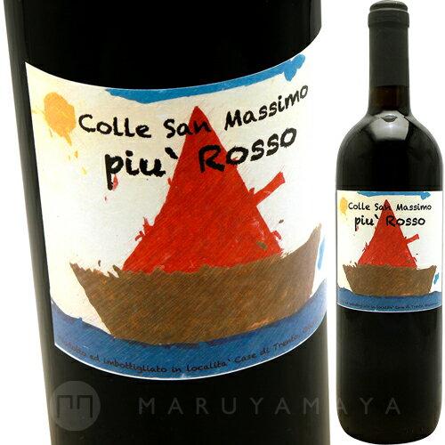 ピウ・ロッソ [2014] コッレ・サン・マッシモColle San Massimo Piu Rosso