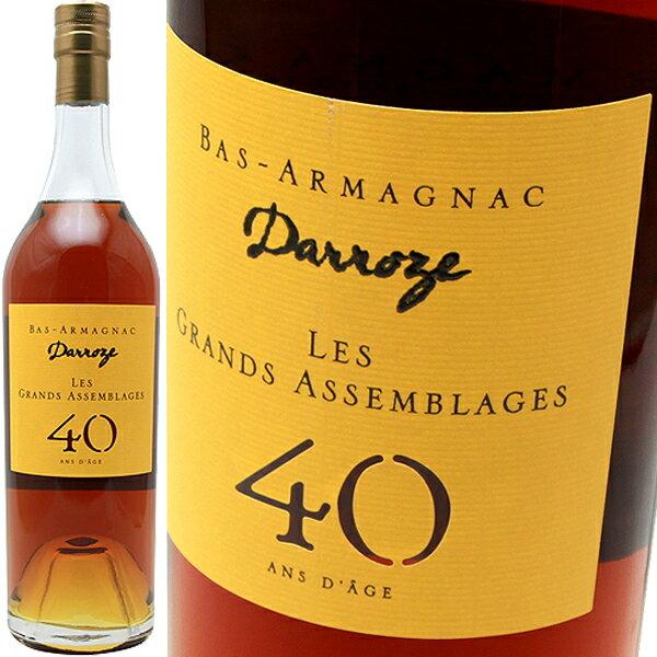 レ・グラン・アッサンブラージュ [40年熟成] フランシス・ダローズFrancis Darroze Les Grands Assemblages 40ans d'age 43%
