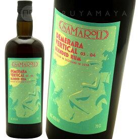 デメララ・ラム・バーティカル03-04(2018エディション)サマローリSamaroli Demerara Rum Virtical 2003-2004