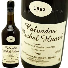 カルヴァドス [1993] ミシェル・ユアールMichel Huard Calvados 1993