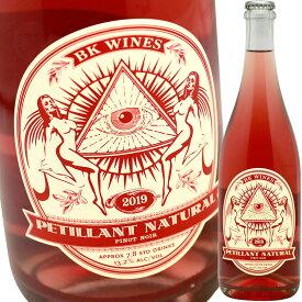 ペティアン・ナチュレル・ロゼ [2020] BKワインズBK Wines Pettilant Naturel Rose