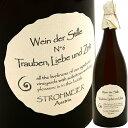 ヴァイン・デル・シュティーレ N°8 [2015] シュトロマイヤーStrohmeier Wein der Stille N°8 Trauben, Liebe und Zeit