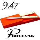 テーブルナイフ「9.47」2本セット(アイボリー)ペルスヴァルPerceval 9.47-2 Table Knives (Ivory)