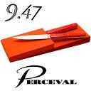 テーブルナイフ「9.47」2本セット(赤)ペルスヴァルPerceval 9.47-2 Table Knives (Rosso)