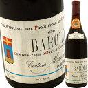 バローロ [1973] バルトロ・マスカレッロBartolo Mascarello Barolo
