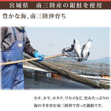 南三陸産銀鮭の醤油煮缶詰(90g缶)6缶入