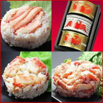 【美食日本】【送料無料】 OH!GLE的中秋節カニ缶詰セット Canned Crab Mid-Autumn Gift Assort (日本国内には発送できません)